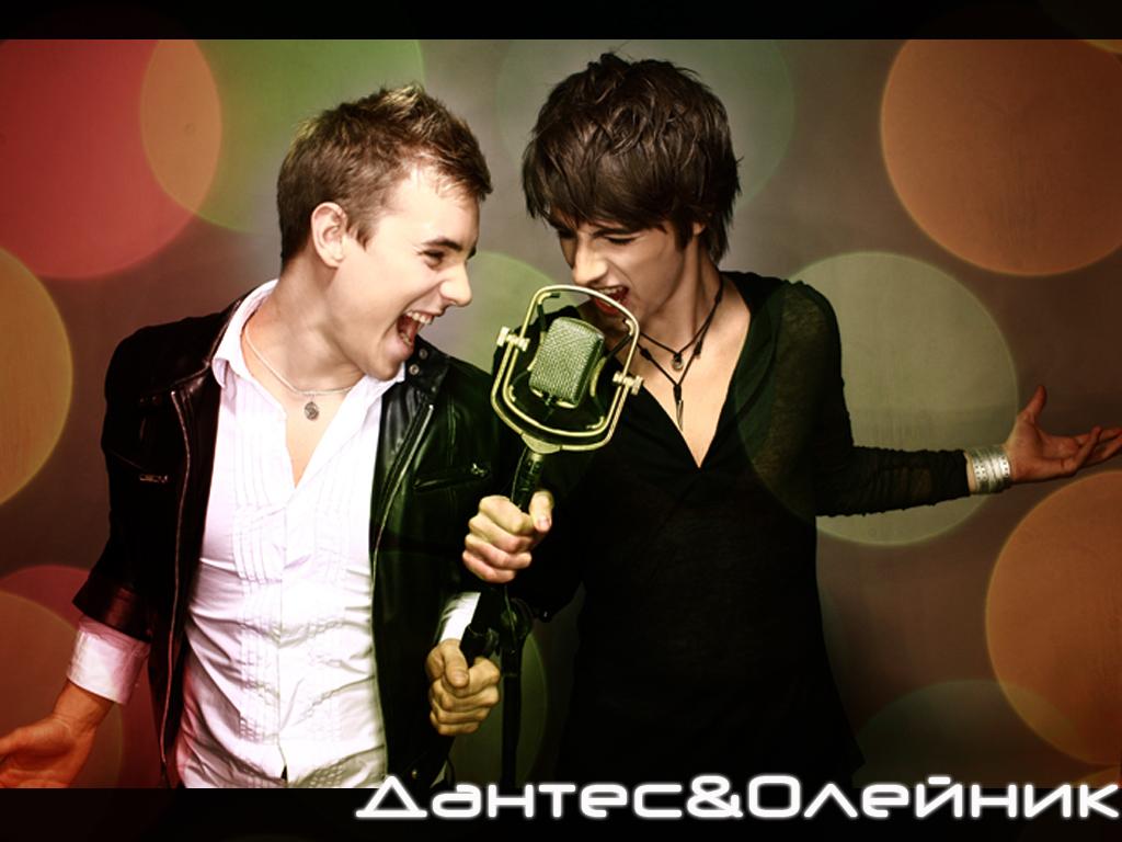 ФОТО) Юные звезды украинской эстрады, экс-фабриканты Владимир Дантес и